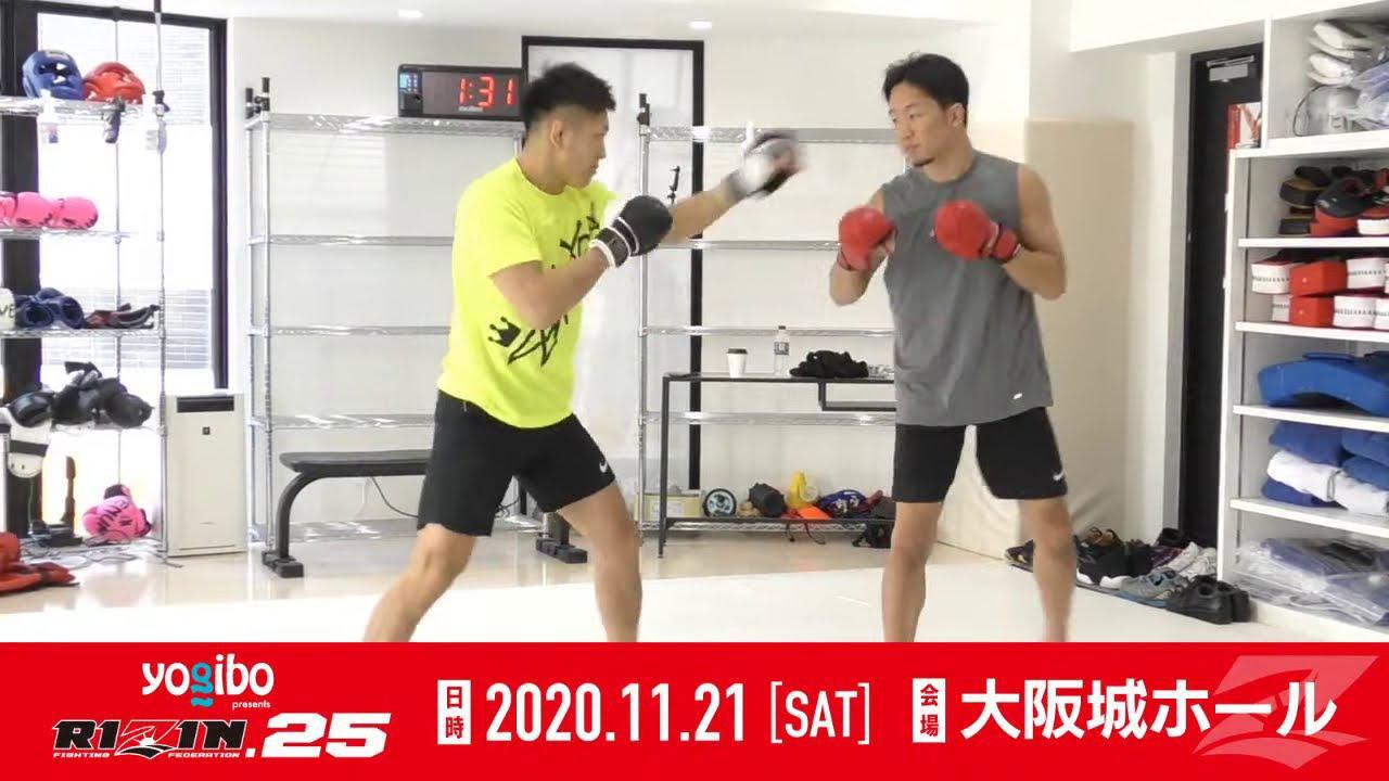 画像: Yogibo presents RIZIN.25 公開練習_朝倉未来/白川陸斗 youtu.be