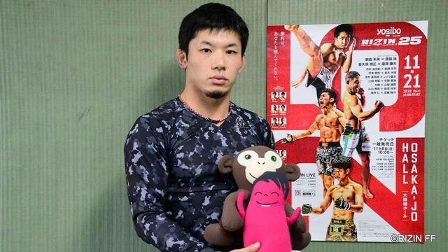 画像: 斎藤「良い試合、いい作品にしたい」Yogibo presents RIZIN.25 斎藤裕 公開練習 - RIZIN FIGHTING FEDERATION オフィシャルサイト