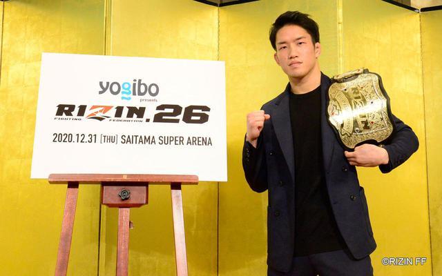 画像3: 榊原CEO「大晦日なので外国人選手も招聘したい」