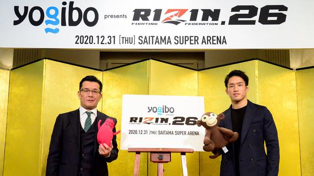 画像: Yogibo presents RIZIN.26 記者会見 2020/11/13 youtu.be