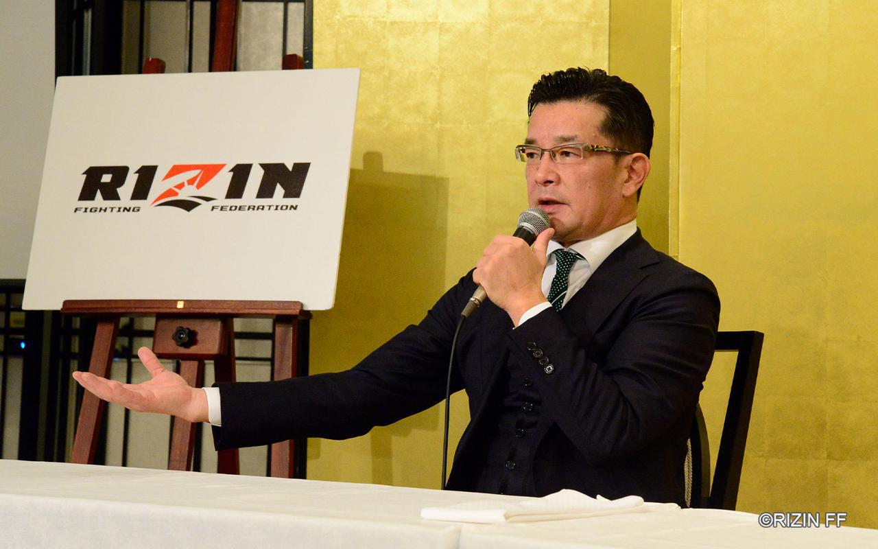 画像1: RIZIN.26開催に向け、5,000万円の貸付型クラウドファンディングを募集!