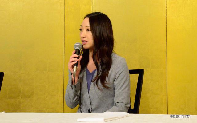 画像2: RIZIN.26開催に向け、5,000万円の貸付型クラウドファンディングを募集!