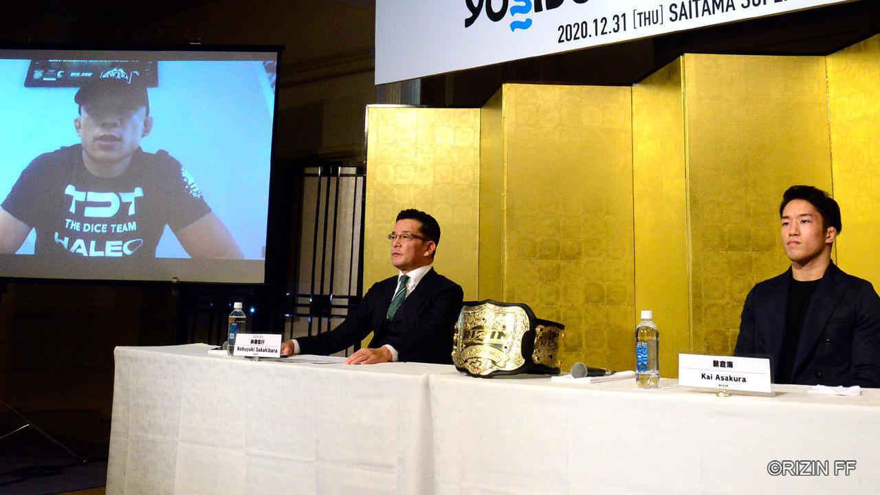 画像: 朝倉海vs.堀口恭司のバンタム級タイトルマッチが決定!