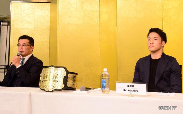 画像1: 榊原CEO「大晦日なので外国人選手も招聘したい」