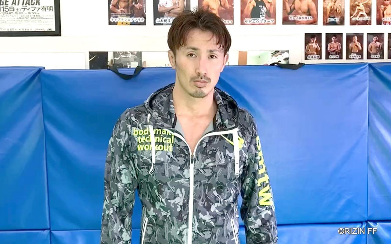画像2: 第8試合 スペシャルワンマッチ/住村竜市朗 vs. レッツ豪太