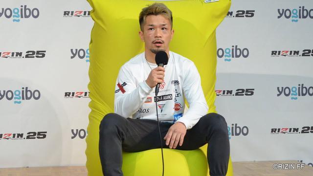 画像: Yogibo presents RIZIN 25 北方大地 試合後インタビュー youtu.be