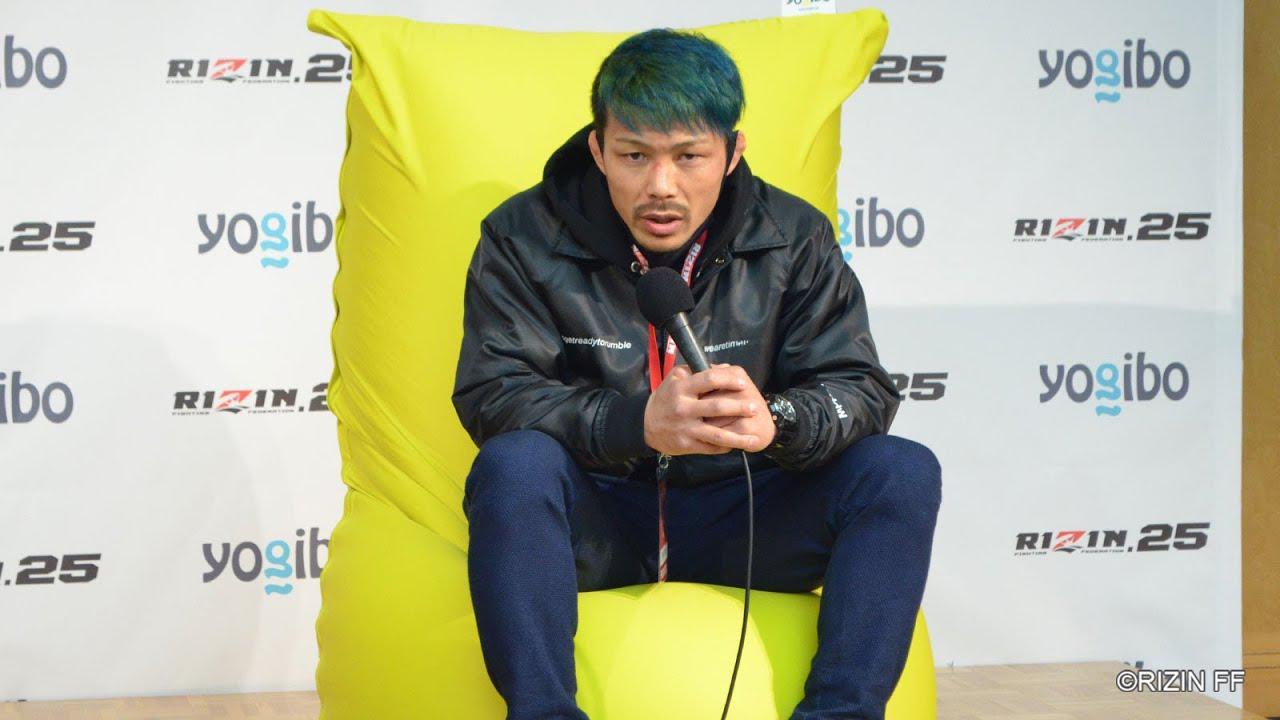 画像: Yogibo presents RIZIN 25 内村洋次郎 試合後インタビュー youtu.be