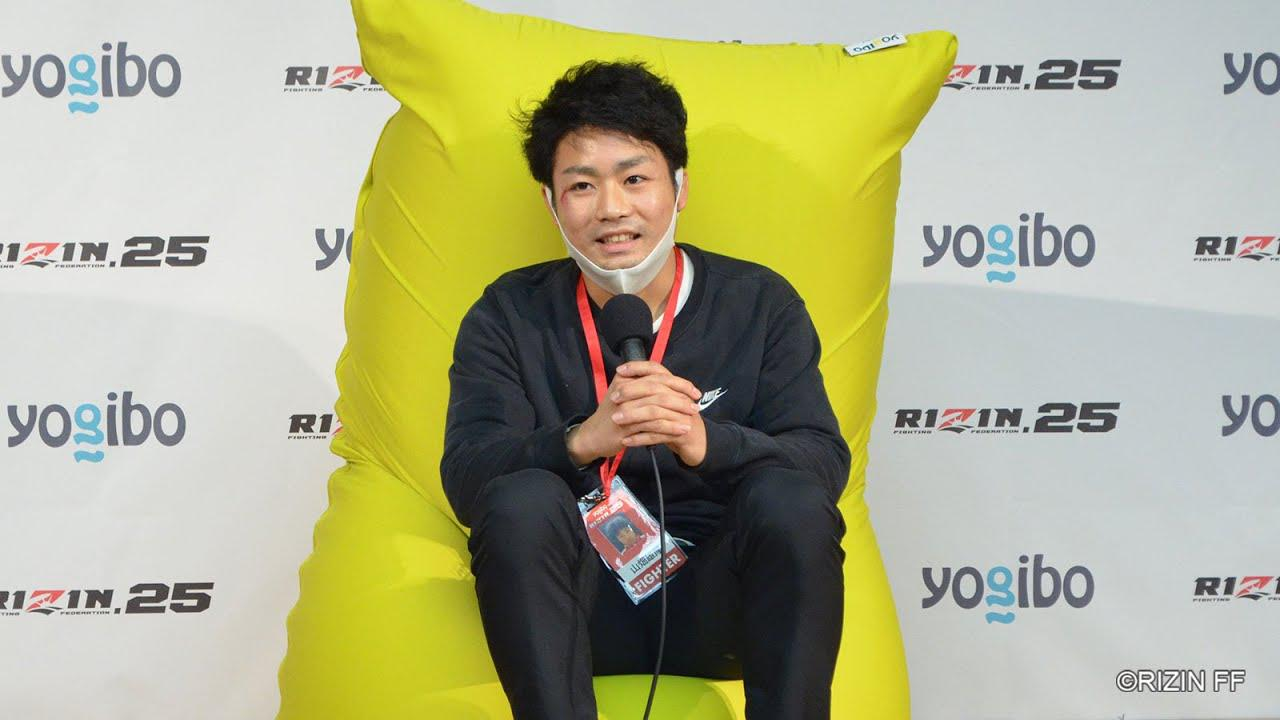 画像: Yogibo presents RIZIN 25 山畑雄摩 試合後インタビュー youtu.be