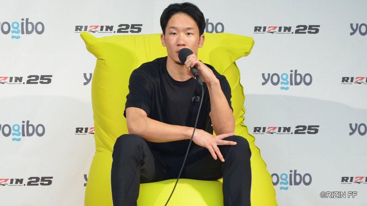画像: Yogibo presents RIZIN 25 朝倉未来 試合後インタビュー youtu.be