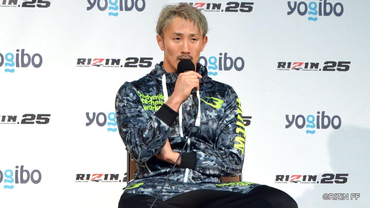 画像: Yogibo presents RIZIN 25 レッツ豪太 試合後インタビュー youtu.be