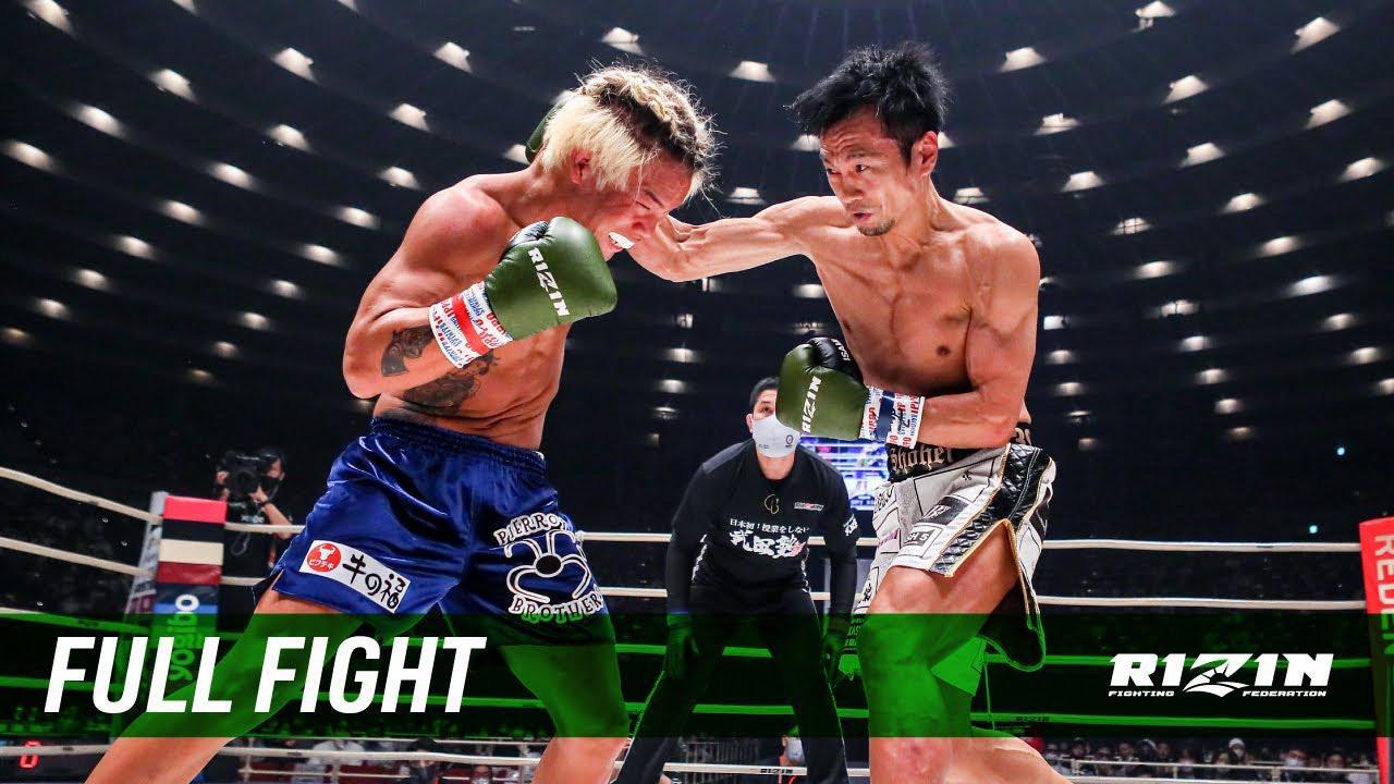 画像: Full Fight   山口侑馬 vs. 麻原将平 / Yuma Yamaguchi vs. Shohei Asahara - RIZIN.25 youtu.be