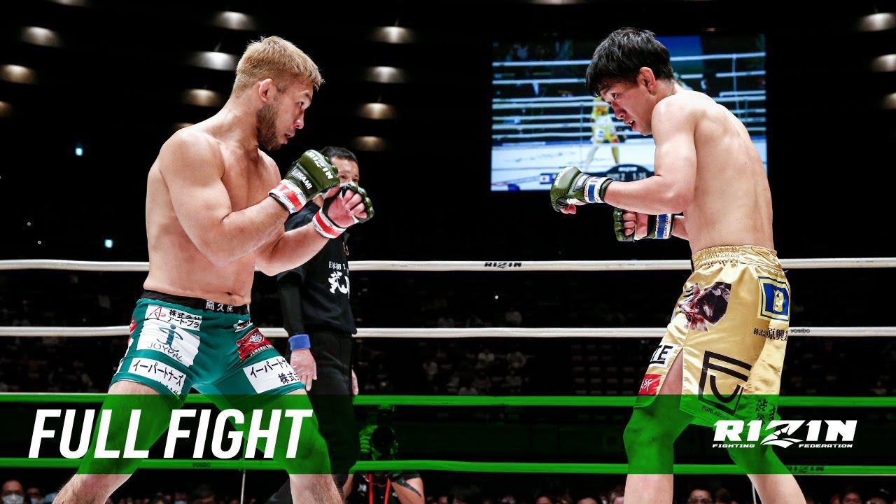 画像: Full Fight   扇久保博正 vs. 瀧澤謙太 / Hiromasa Ougikubo vs. Kenta Takizawa - RIZIN.25 youtu.be