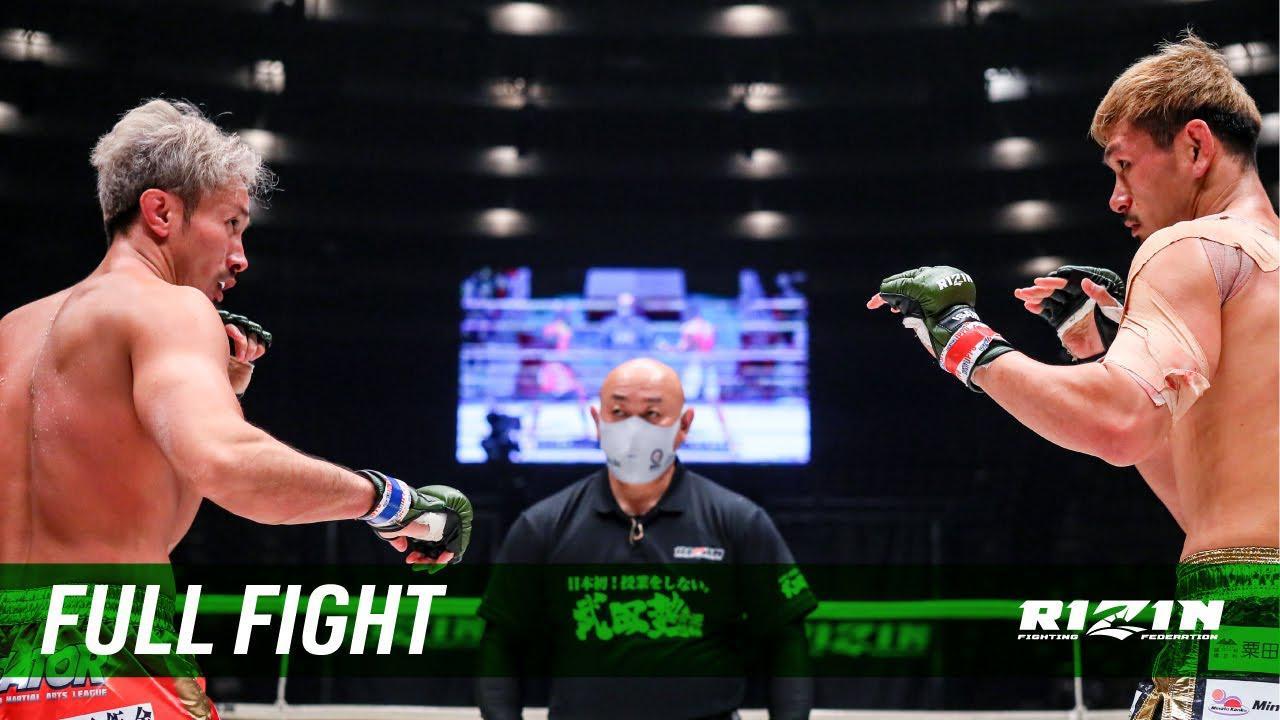 画像: Full Fight   住村竜市朗 vs. レッツ豪太 / Ryuichiro Sumimura vs. Let's Gota - RIZIN.25 youtu.be