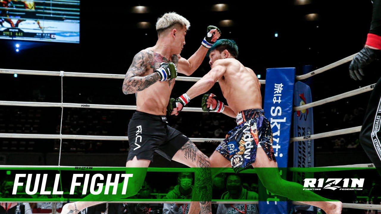 画像: Full Fight   内村洋次郎 vs. 萩原京平 / Yojiro Uchimura vs. Kyohei Hagiwara - RIZIN.25 youtu.be
