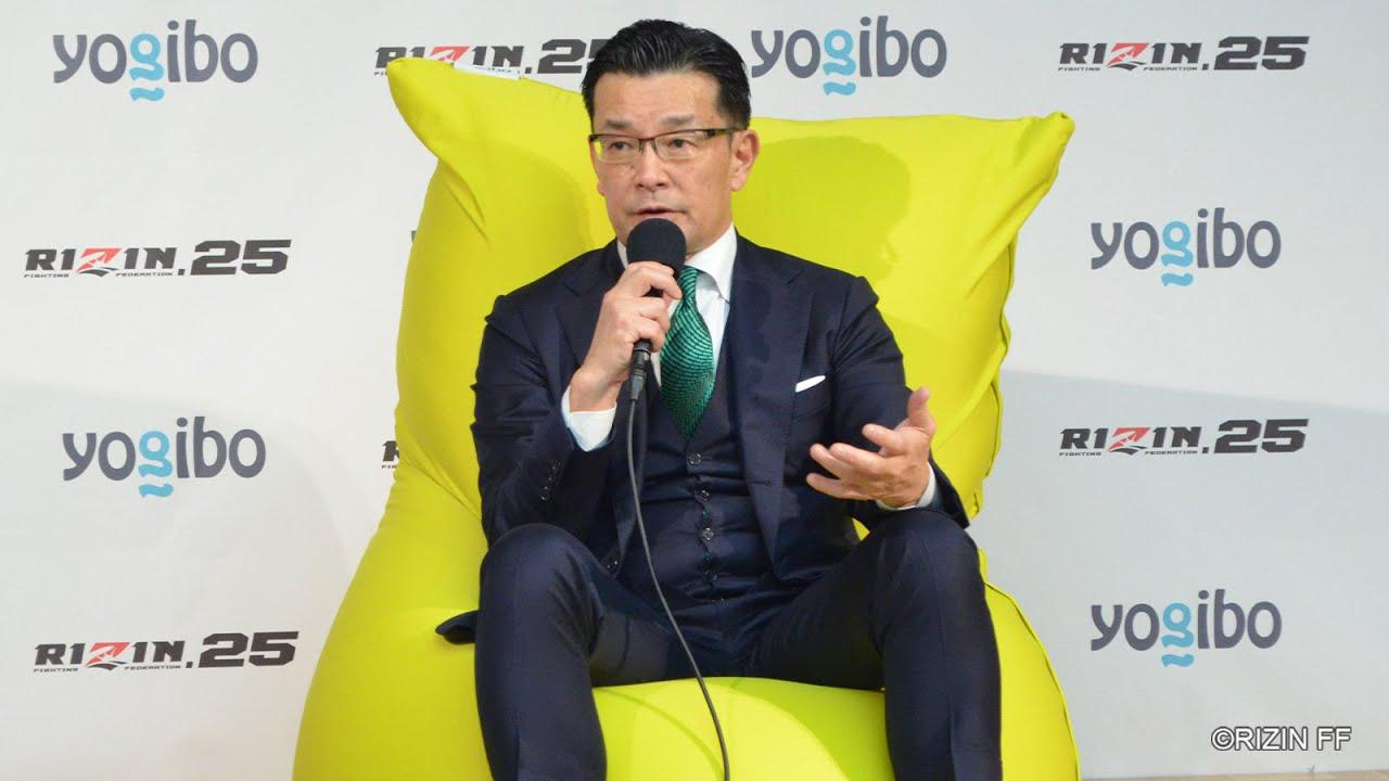 画像: Yogibo presents RIZIN 25 榊原CEO 総括 youtu.be