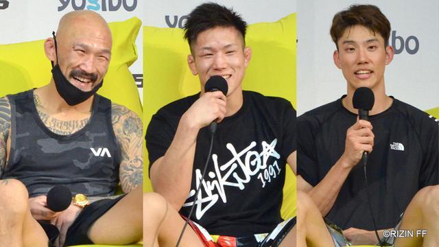 画像: 白川、朴光哲、江畑など、Yogibo presents RIZIN.25 試合後インタビュー vol.1 - RIZIN FIGHTING FEDERATION オフィシャルサイト