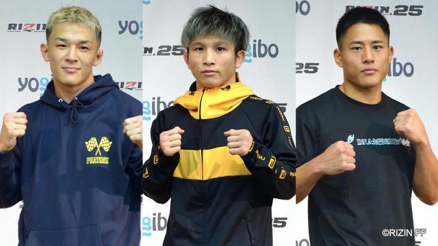 画像: 竿本、大雅、萩原など、Yogibo presents RIZIN.25 試合後インタビュー vol.2 - RIZIN FIGHTING FEDERATION オフィシャルサイト