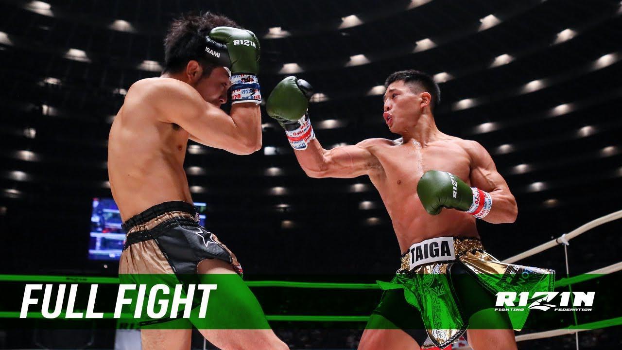 画像: Full Fight   大雅 vs. 山畑雄摩 / Taiga vs. Yuma Yamahata - RIZIN.25 youtu.be