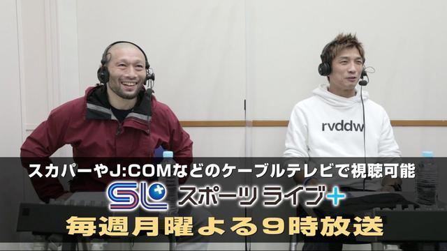 画像: 〜DREAM JAPAN GP FINAL〜「総合格闘技 DREAMで逢えたら」by スカパー! | トレーラー youtu.be