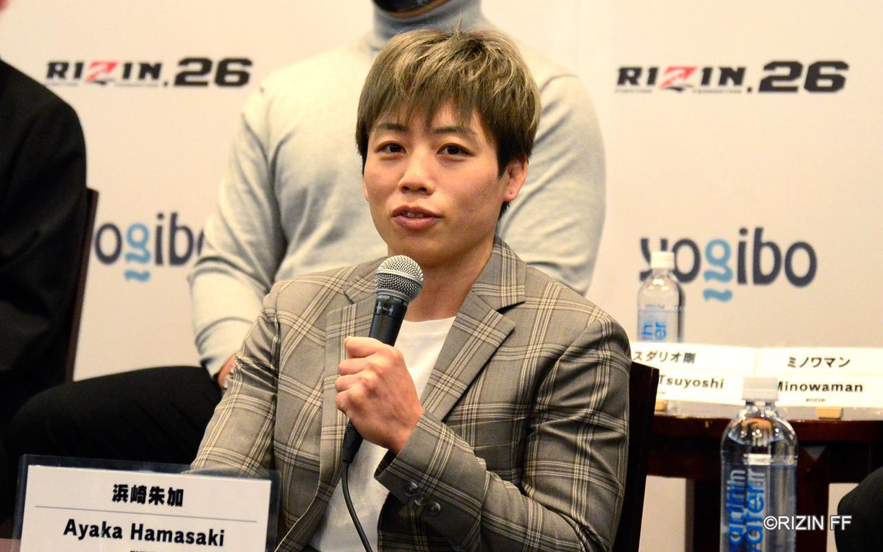 画像: Ayaka Hamasaki