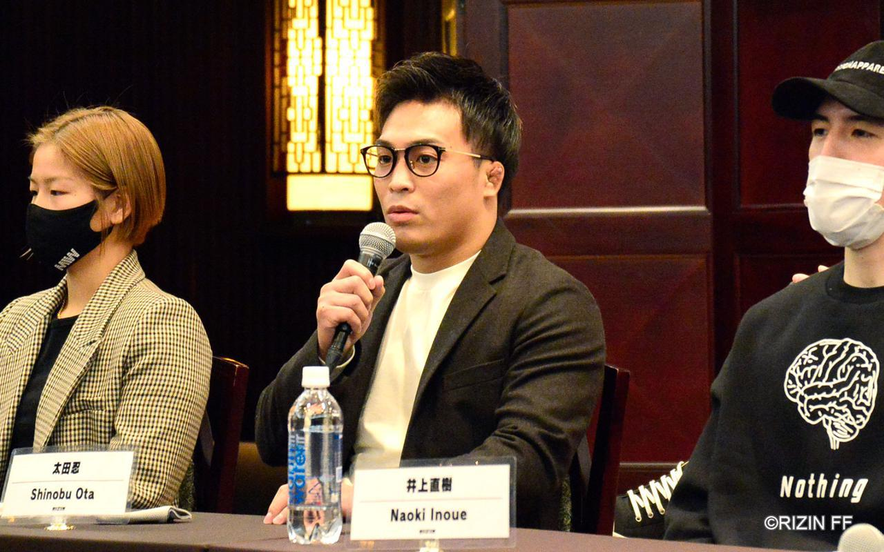 画像1: 太田「年末負ける気はない」所「総合格闘技の流れを感じてもらえれば」
