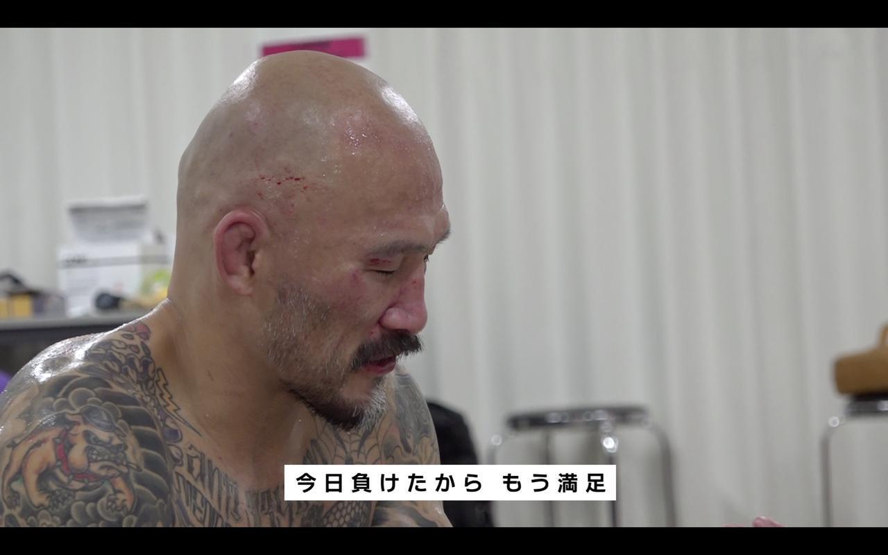 画像5: 激闘のフェザー級タイトルマッチ舞台裏に迫る!RIZIN CONFESSIONS #59 配信開始!