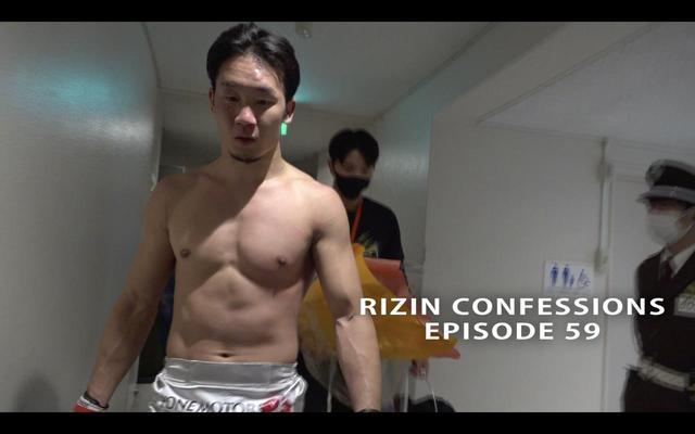 画像2: 激闘のフェザー級タイトルマッチ舞台裏に迫る!RIZIN CONFESSIONS #59 配信開始!