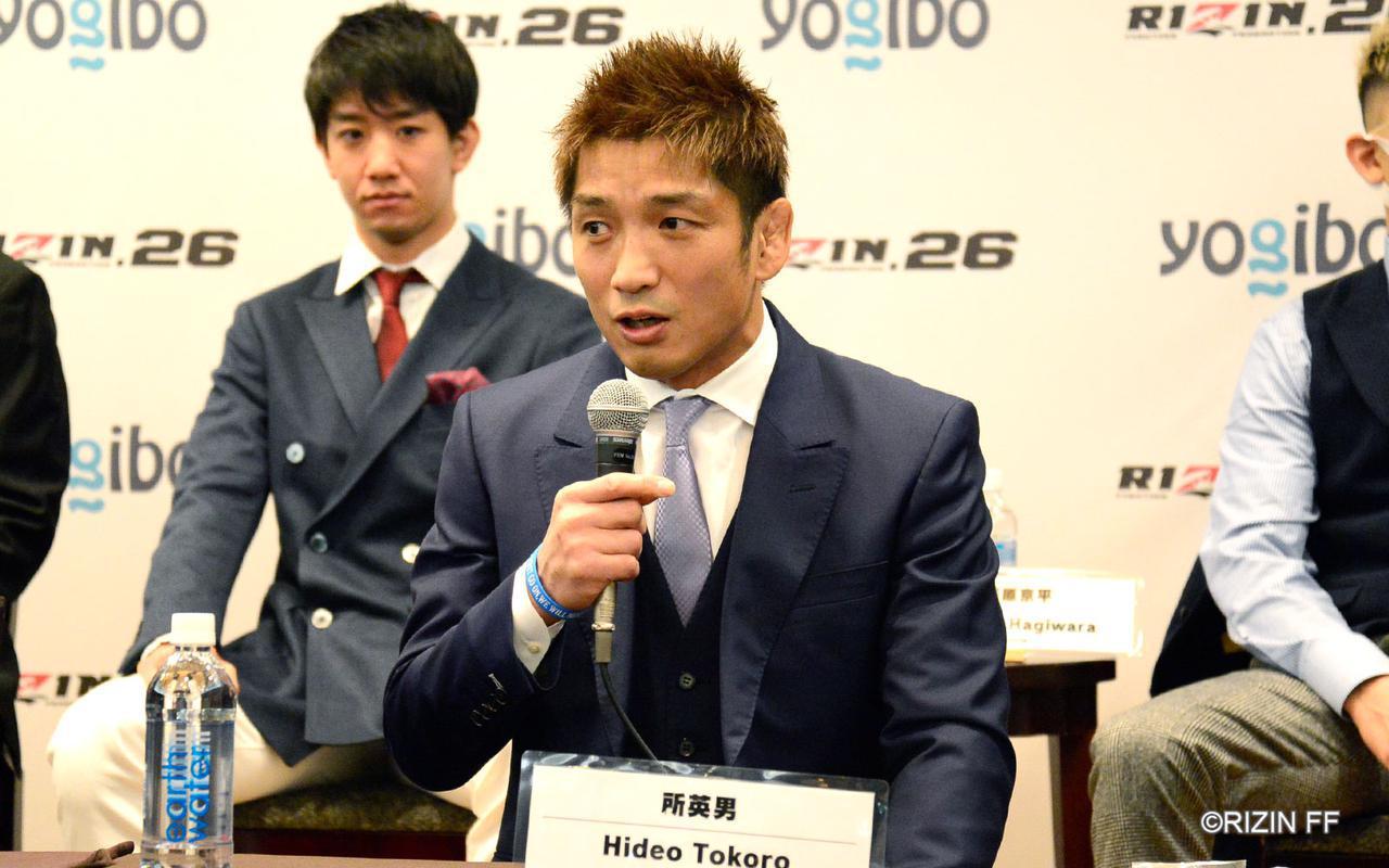 画像2: 太田「年末負ける気はない」所「総合格闘技の流れを感じてもらえれば」