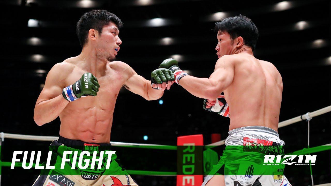 画像: 朝倉未来vs.斎藤を含む、Yogibo presents RIZIN.25 全10試合を公式YouTubeチャンネルで公開中! - RIZIN FIGHTING FEDERATION オフィシャルサイト