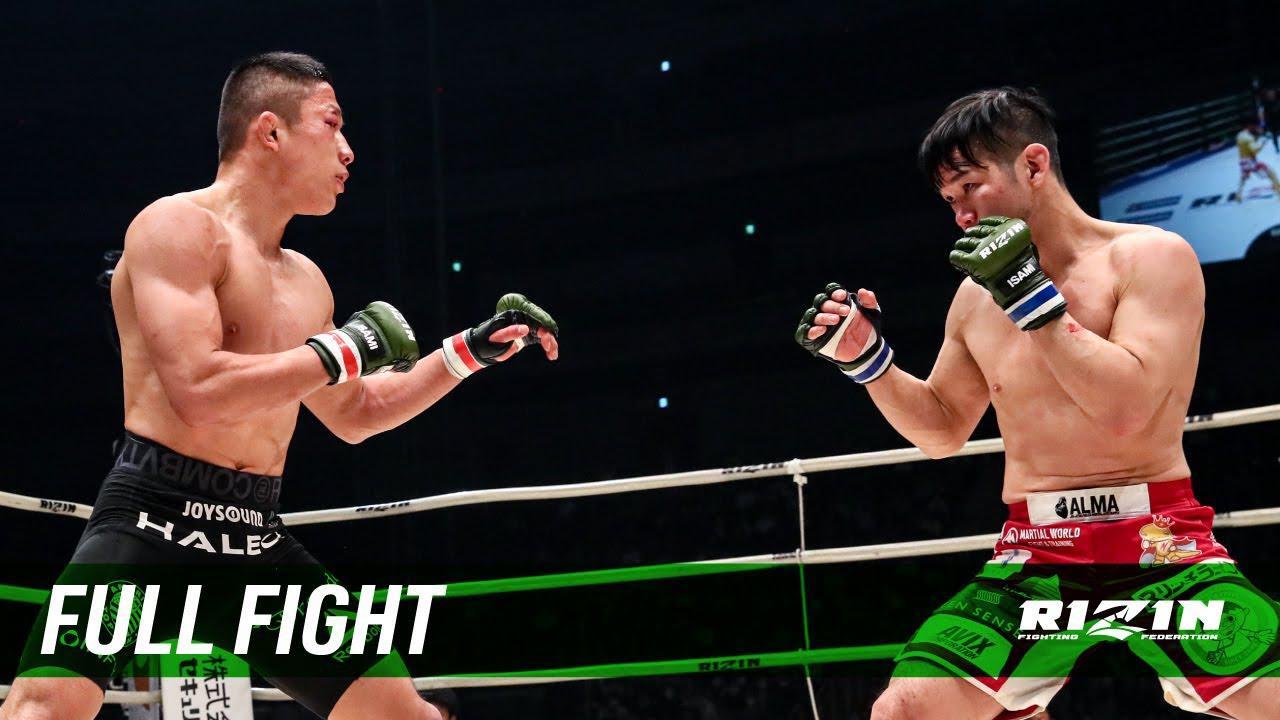 画像: Full Fight | 堀口恭司 vs. 石渡伸太郎 / Kyoji Horiguchi vs. Shintaro Ishiwatari - 12/31/2017 youtu.be