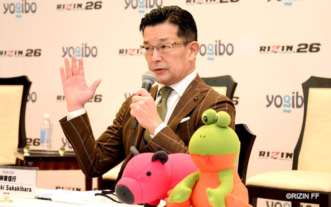 画像: 渡辺華奈がBellatorへ参戦決定!榊原CEO「世界の舞台で結果を出して欲しい」