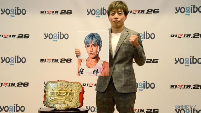 画像: RIZIN Vacant Super Atomweight title matchup announced. Olympic Silver Medalist Ota makes MMA debut. - RIZIN FIGHTING FEDERATION オフィシャルサイト
