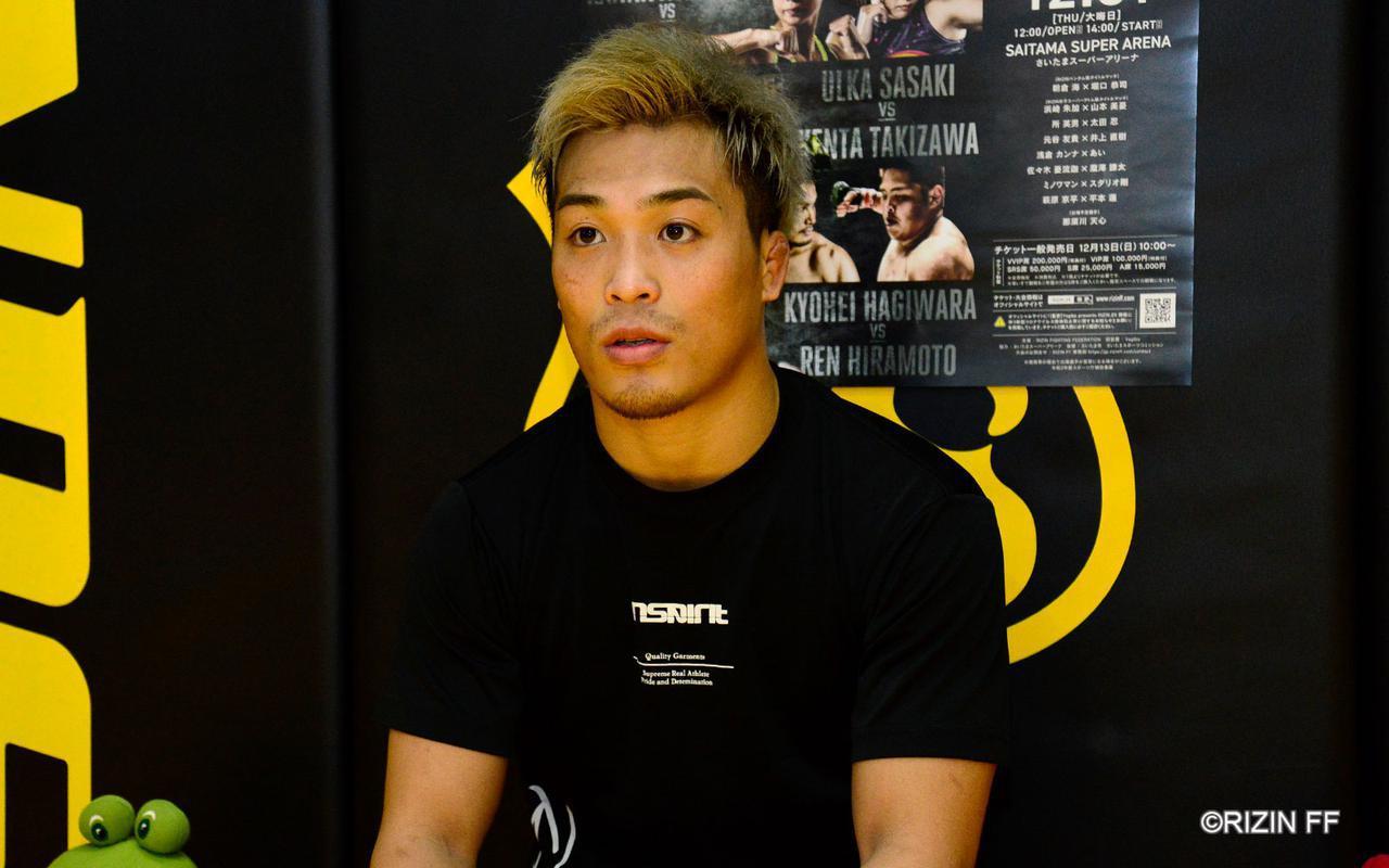 画像2: 太田忍「MMAに順応した太田忍を見せられれば」