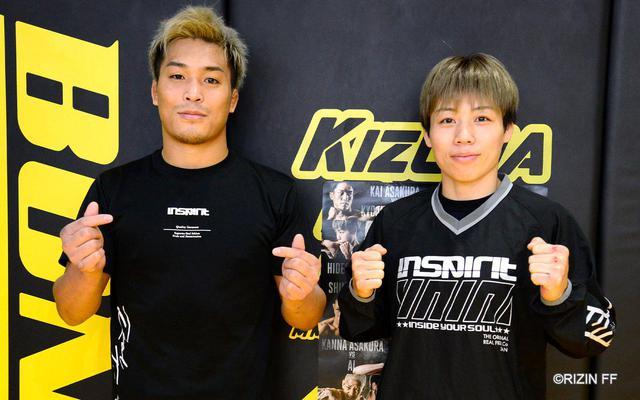 画像4: 太田忍「MMAに順応した太田忍を見せられれば」