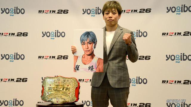 画像: RIZIN Vacant Super Atomweight title matchup announced. Olympic Silver Medalist Ota makes MMA debut. - RIZIN FIGHTING FEDERATION オフィシャルサイト