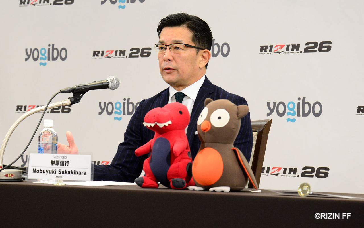 画像: Yogibo presents RIZIN.26 大会当日に関する情報について