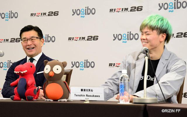 画像3: 那須川「皆さんお待たせしました」対戦相手は近日中に発表予定