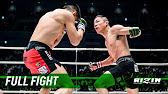 画像: Full Fights | RIZIN FF