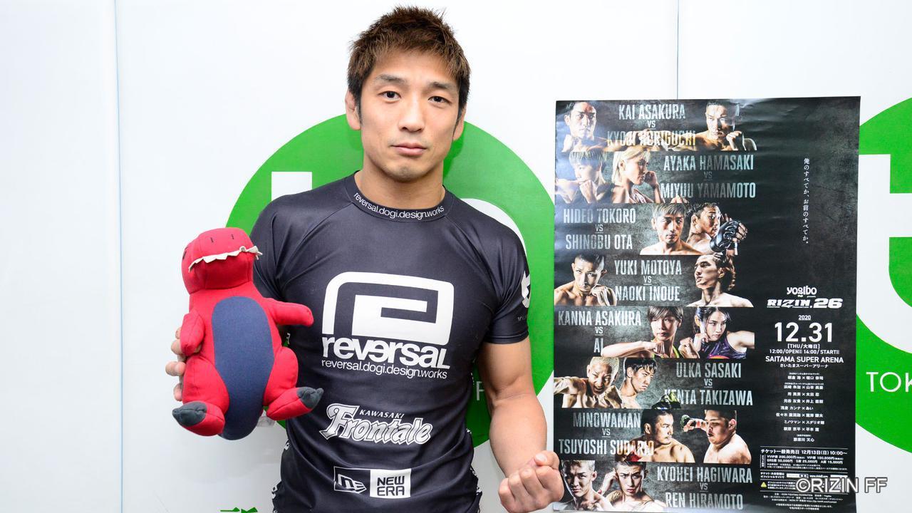 画像: 所「理想を言えばバック取ってチョーク」Yogibo presents RIZIN.26 公開練習 - RIZIN FIGHTING FEDERATION オフィシャルサイト