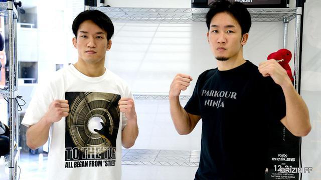 画像: 海「ド派手な闘いを」未来「今回の試合は『攻め』」Yogibo presents RIZIN.26 公開練習 - RIZIN FIGHTING FEDERATION オフィシャルサイト