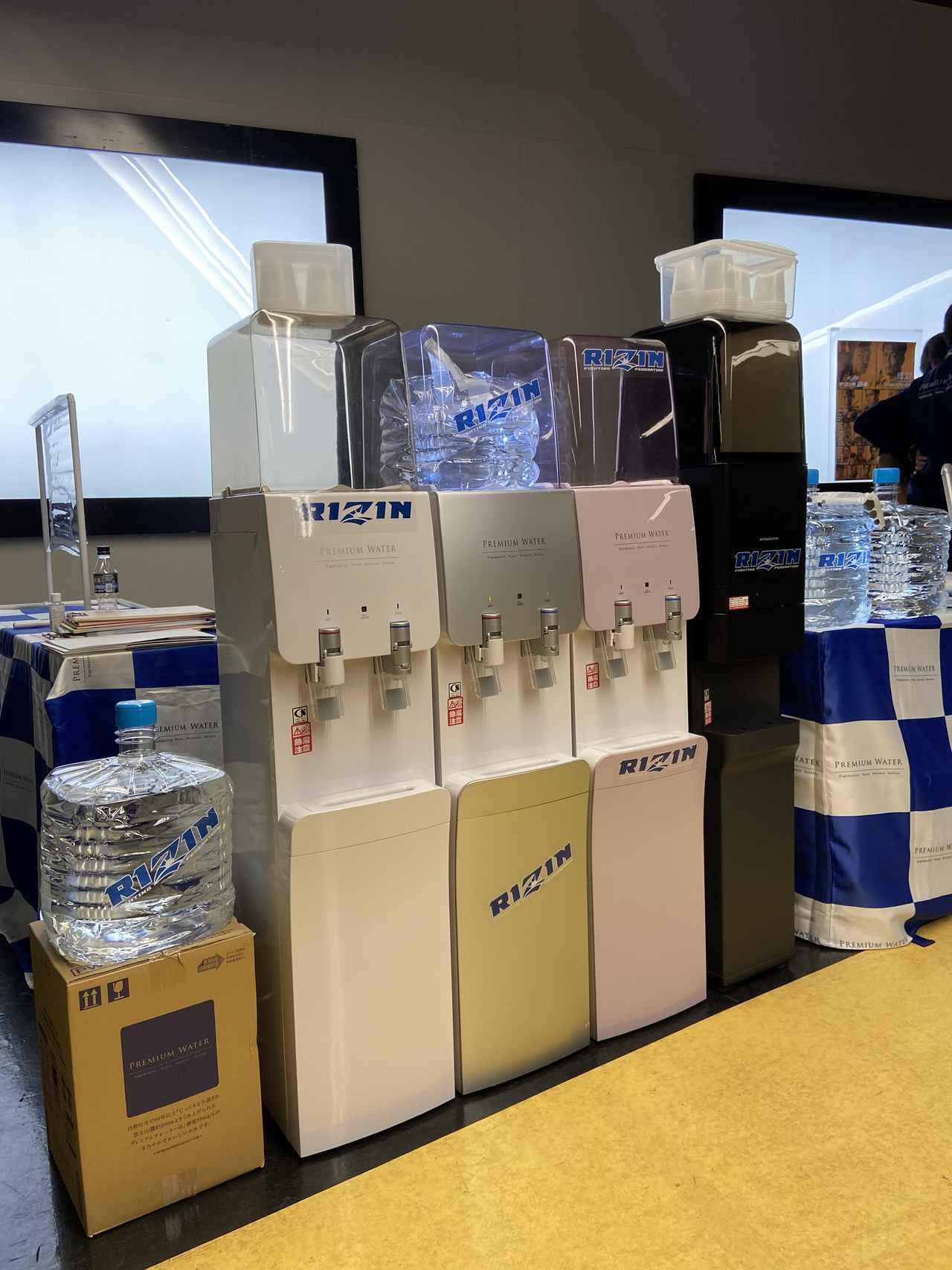 画像: 2020年9月27日(日)Yogibo presents RIZIN.24 出店時の様子