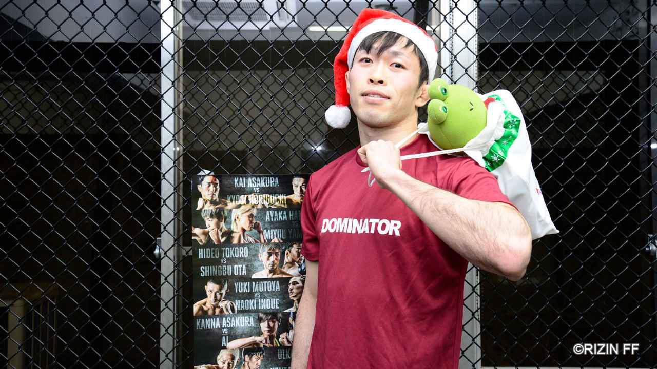 画像: 弥益ドミネーター「自分の時は最大限油断していただきたい」 公開練習 Yogibo presents RIZIN.26 - RIZIN FIGHTING FEDERATION オフィシャルサイト