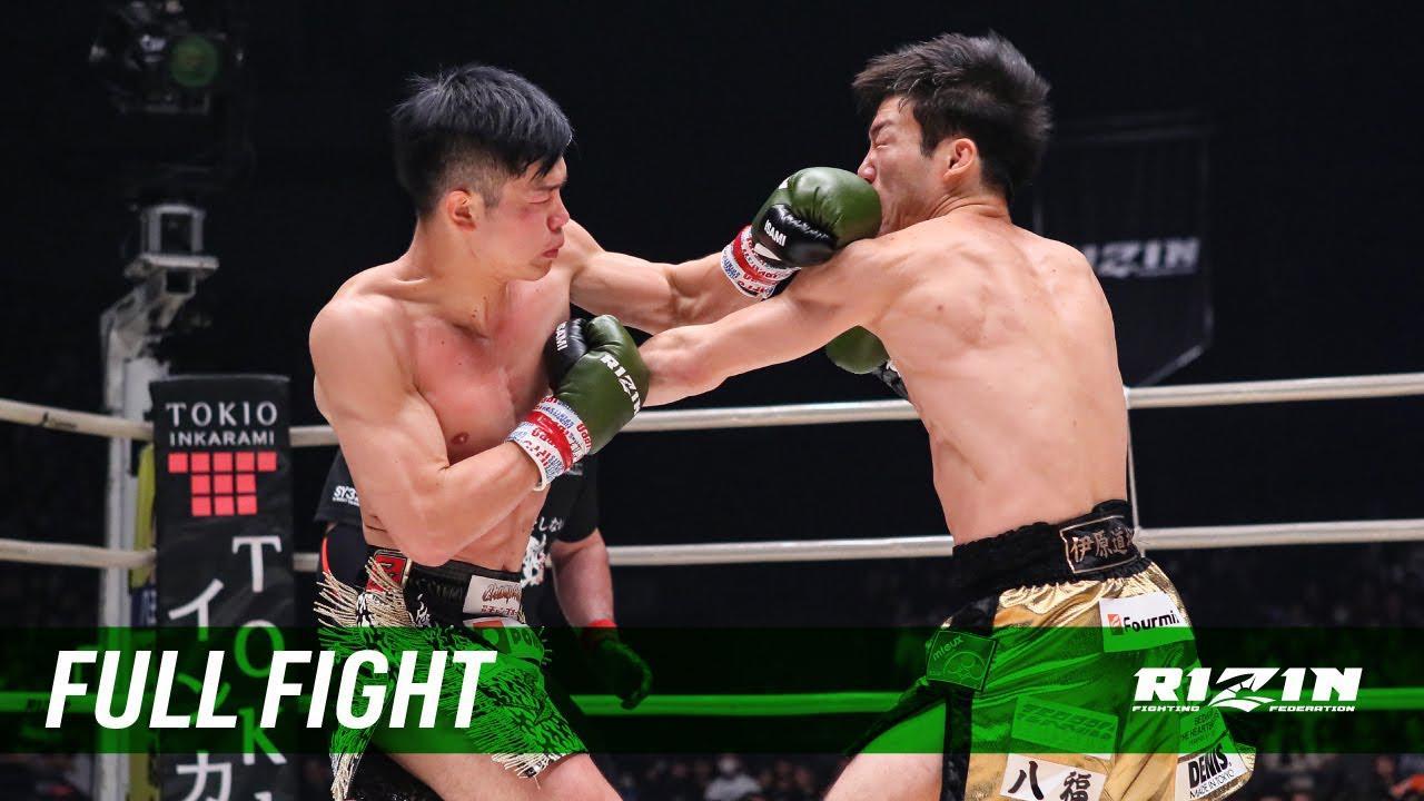 画像: Full Fight   那須川天心 vs. 江幡塁 / Tenshin Nasukawa vs. Rui Ebata - RIZIN.20 youtu.be