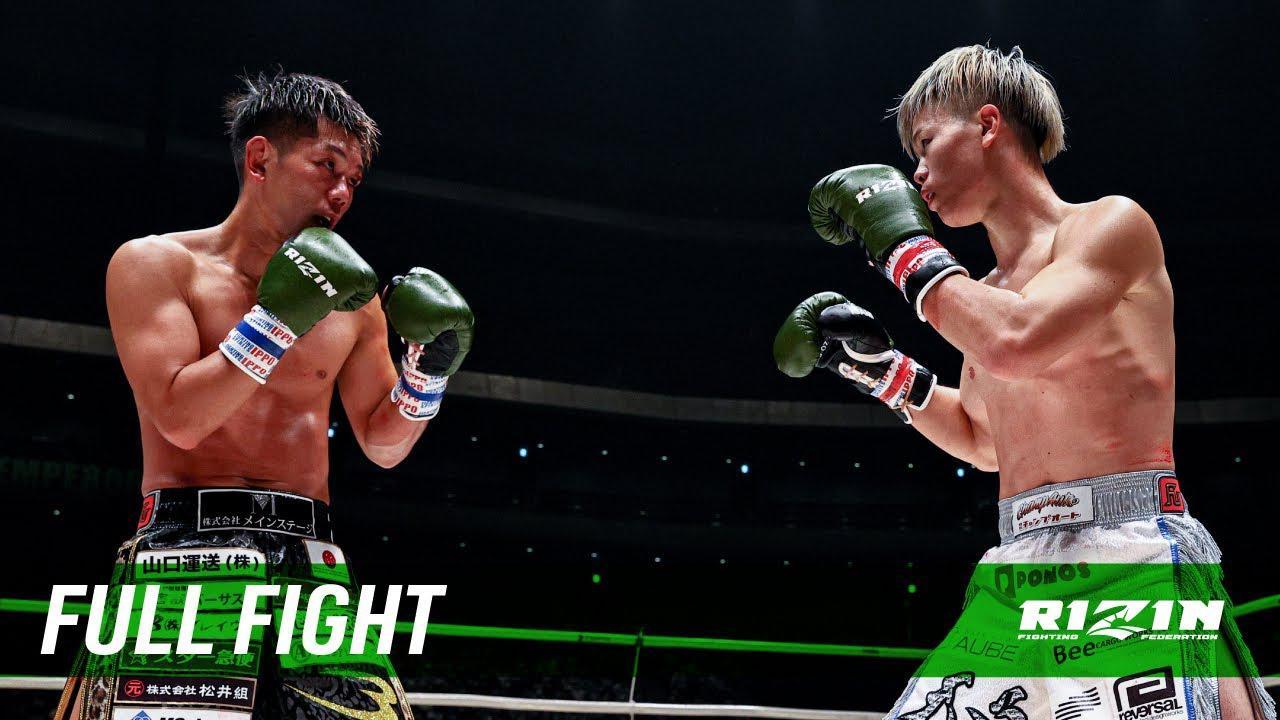 画像: Full Fight | 那須川天心 vs. 皇治 / Tenshin Nasukawa vs. Kouzi - RIZIN.24 youtu.be