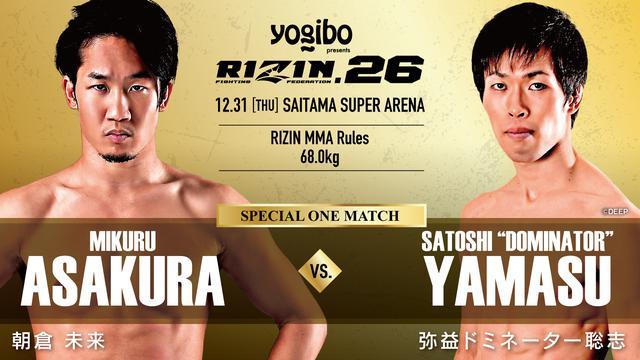 画像: Fight #13 Mikuru Asakura vs. SATOSHI DOMINATOR YAMASU