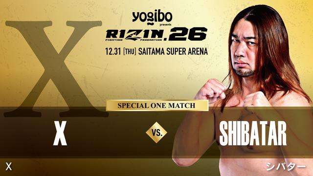 画像: Fight #3 X vs. Shibatar