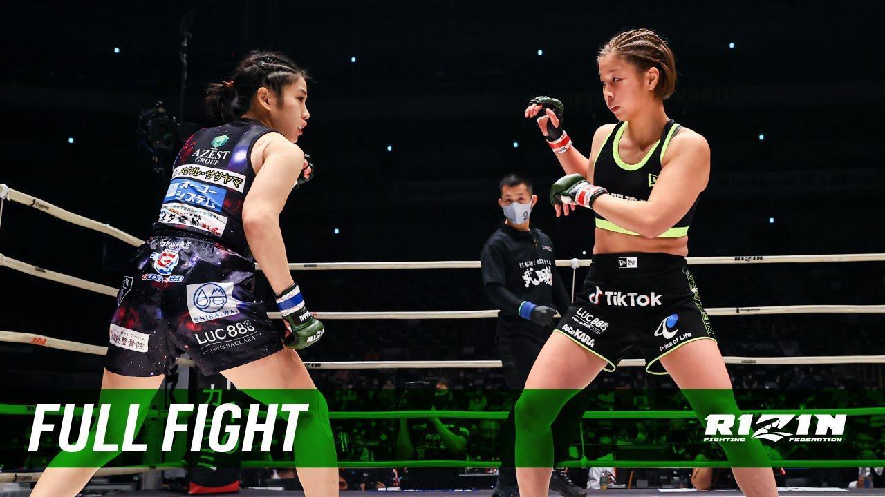 画像: Full Fight | 浅倉カンナ vs. あい / Kanna Asakura vs. Ai - RIZIN.26 youtu.be