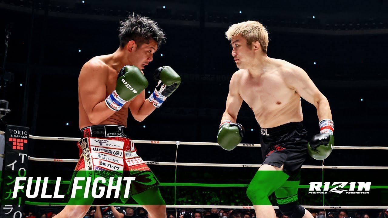 画像: Full Fight | 五味隆典 vs. 皇治 / Takanori Gomi vs. Kouzi - RIZIN.26 youtu.be