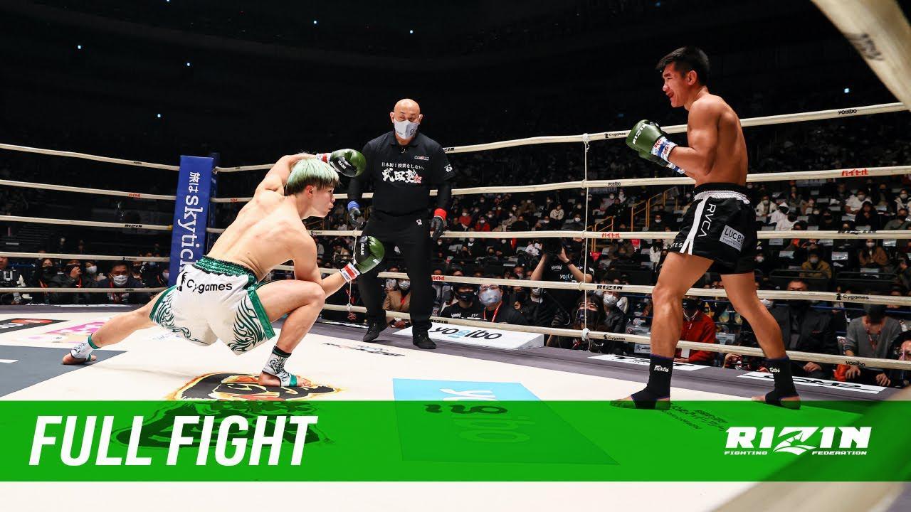 画像: Full Fight | 那須川天心 vs. クマンドーイ・ペットジャルーンウィット / Tenshin Nasukawa vs. Kumandoi Phetjaroenvit - RIZIN.26 youtu.be