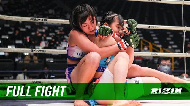 画像: Full Fight | さくら vs. 竹林エル / Sakura vs. Eru Takebayashi - RIZIN.26 youtu.be